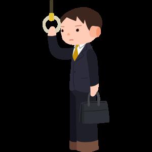 つり革に掴まる会社員 office worker holding on to a strap