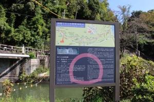 琵琶湖疏水 京都側