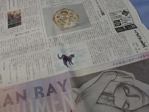 日本経済新聞連載小説 最新作は阿倍仲麻呂