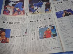 東京オリンピック日本選手の大活躍と新型コロナウィルス