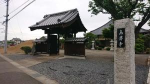 家光お気に入りの傾奇者 加賀爪直澄墓所 高済寺