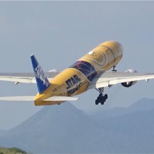コロナ後すぐに旅に行けるのか、航空会社の経営をちょっと心配している。