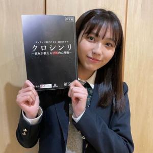 秋田汐梨の中学高校大学はどこ?身長と体重や年齢も気になる!