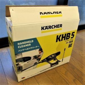 『ケルヒャー高圧洗浄機《ハンドヘルドクリーナー》KHB 5 バッテリーセット』を価格.comの最安値より安く買う方法 その2