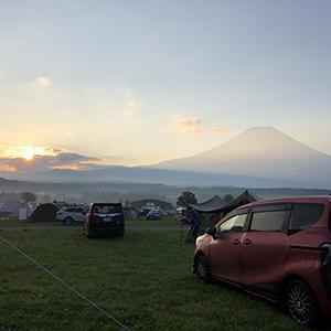 夜明けの富士山 ふもとっぱらより