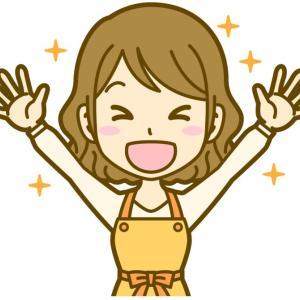 糖質制限【ケトジェニック】に最適!麻婆豆腐は隠れたダイエット食