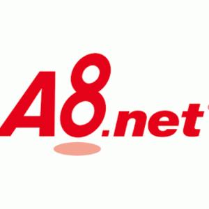 A8.netの登録方法・使い方を初心者向けに解説【A8.netの始め方】