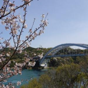 聖地しまなみ海道をゆく、世界に誇る橋の博物館(旅その6後編)