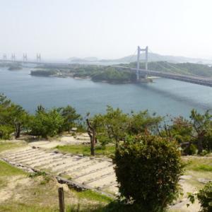 倉敷市の鷲羽山展望台から眺める瀬戸内海の絶景と瀬戸大橋の魅力