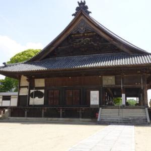 岡山市の神社と寺院(西大寺)の両参り(旅その13前編)