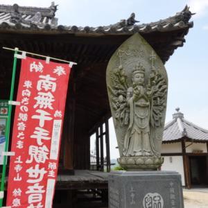 神仏習合の名残が色濃く残る餘慶寺、マンダラ巡りを体験しよう