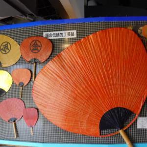 歴史ある丸亀のうちわ、ミュージアムで見学・うちわ作り体験できます