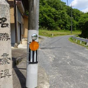 奇岩・奇峰にビックリ、岡山にある日本の五大渓谷「豪渓」を観光