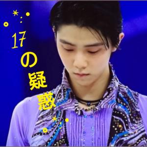 7月31日、金メダル17個!!