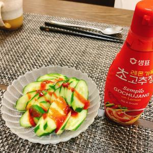 今日すぐできる韓国料理!カルディのチョジャンの一番カンタンな使い方【韓国風のり巻き】