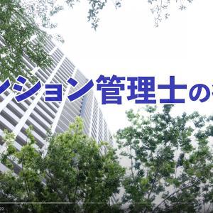 ☆YouTube動画編集サービスのサンプル「プロモーション動画…グッドプランナーズ編」