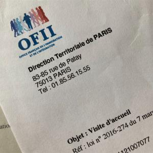 フランス移住の登竜門 - OFII