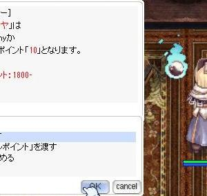 【RO】Lv.242:聖水天使☆