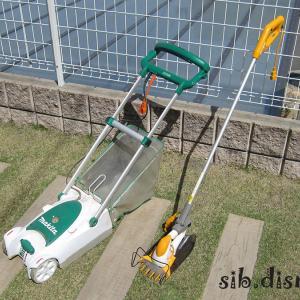今シーズン一発目!芝刈りとエアレーションをする!