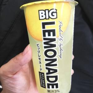 トーヨービバレッジ『ビッグレモネード』がおいしすぎる!