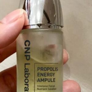 韓国コスメ♡しっかり保湿してくれる大人気の『CNP プロポリスエネルギーアンプル』