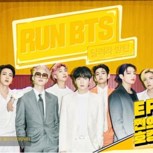 Run BTS! 【EP.151】ホカンス限度額当てゲーム♪タリョラバンタン