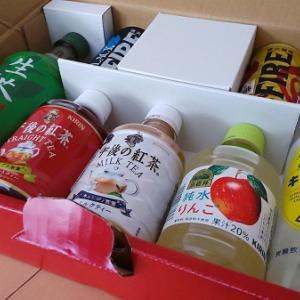 【21/6/12】キリンの優待品にこの間飲んで美味しかった生茶が入ってました。