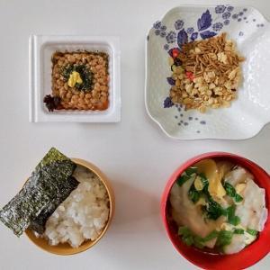 【21/6/18】日高屋の餃子を使って水餃子を楽しみました。