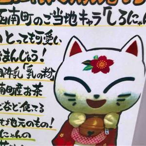 函南町は猫の町?