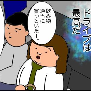 サークルで出会った年下男子【50】~下ネタはOK?