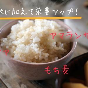 白米は栄養がない?【白米のまま】で栄養効果をアップさせる食べ方を紹介