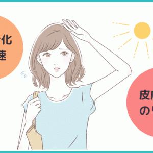 フェイスカバーで日焼けを予防!100均の優秀な商品ご紹介!