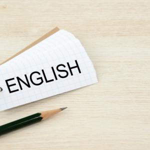 【オンライン英会話頻出】初心者が知っておきたい英語の文法用語を発音付きで解説!