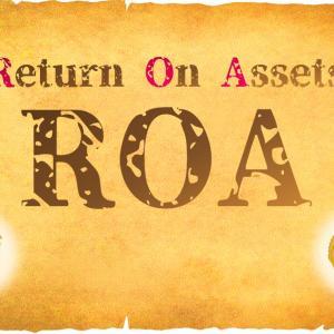ROAは借り入れも含めた総資産に対する利益率を表す指標
