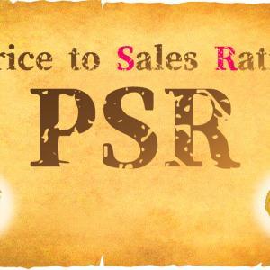 株価指標「PSR」とは?割安なベンチャー企業の目安は0.5倍
