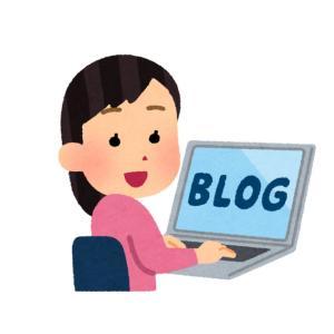 ブログ――興味のない記事を、無理に読まなくていい