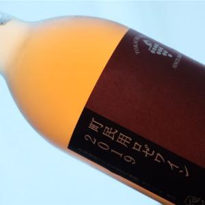 十勝ワインの「町民用ロゼ」