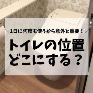 【想定外】大恥かいてトイレ位置で後悔してる友人