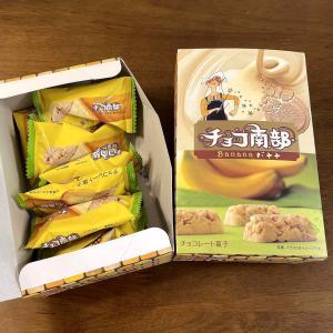 南部製菓から夏限定商品が販売中