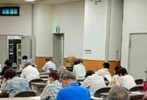 75歳医療費窓口負担2倍化中止を求める運動のスタート集会~WEB動画配信~