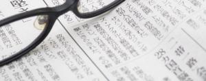 週ナカ Weekly News(2021年7月27日~8月2日)