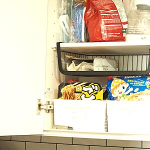 【キッチン吊り戸棚】100均(セリア)で収納を見直す!コツはデッドスペースをなくす