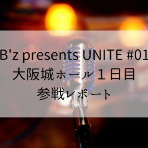 【ライブレポ/セトリ公開】ミスチル×B'z対バン「B'z presents UNITE #01」