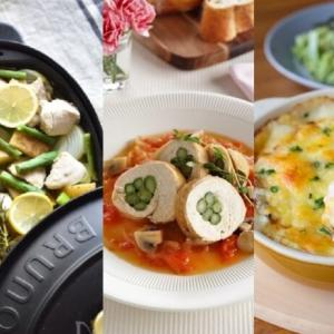 【人気】豪華な「洋風鶏むね肉おかず」レシピ10選!今夜の献立はこれに決まり♪