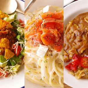 簡単に作れて時短な「ご飯・麺レンジレシピ」をご紹介!主食が楽に完成する♪