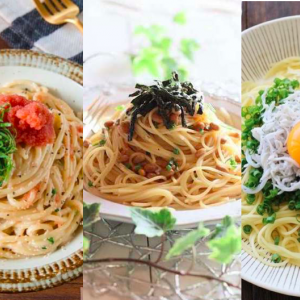 絶品「ずぼらパスタレシピ」Part2|ボウルで混ぜるだけ!簡単&洗い物も少ない作り方とは
