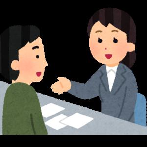 転職エージェントを利用する際の注意点