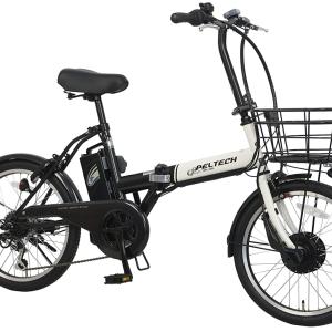 【感想】PELTECH 折り畳み電動アシスト自転車【TDN-208L】商品レビュー