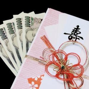 配当金で月5万円稼ぐにはいくら必要?資産運用に強い税理士が解説