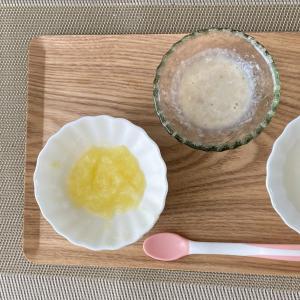 離乳食5・6日目 初めての完食!嬉すぎた💓と思った束の間・・・😅 【林檎の調理写真あり】